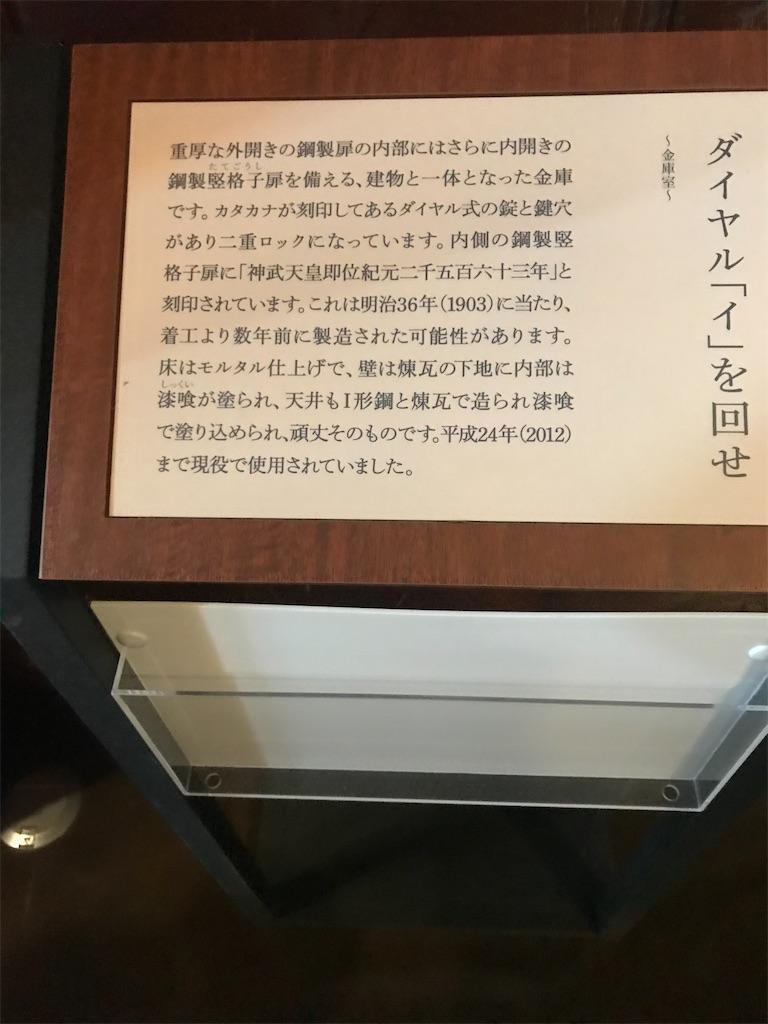f:id:TokuheiKumagai:20201113193835j:plain