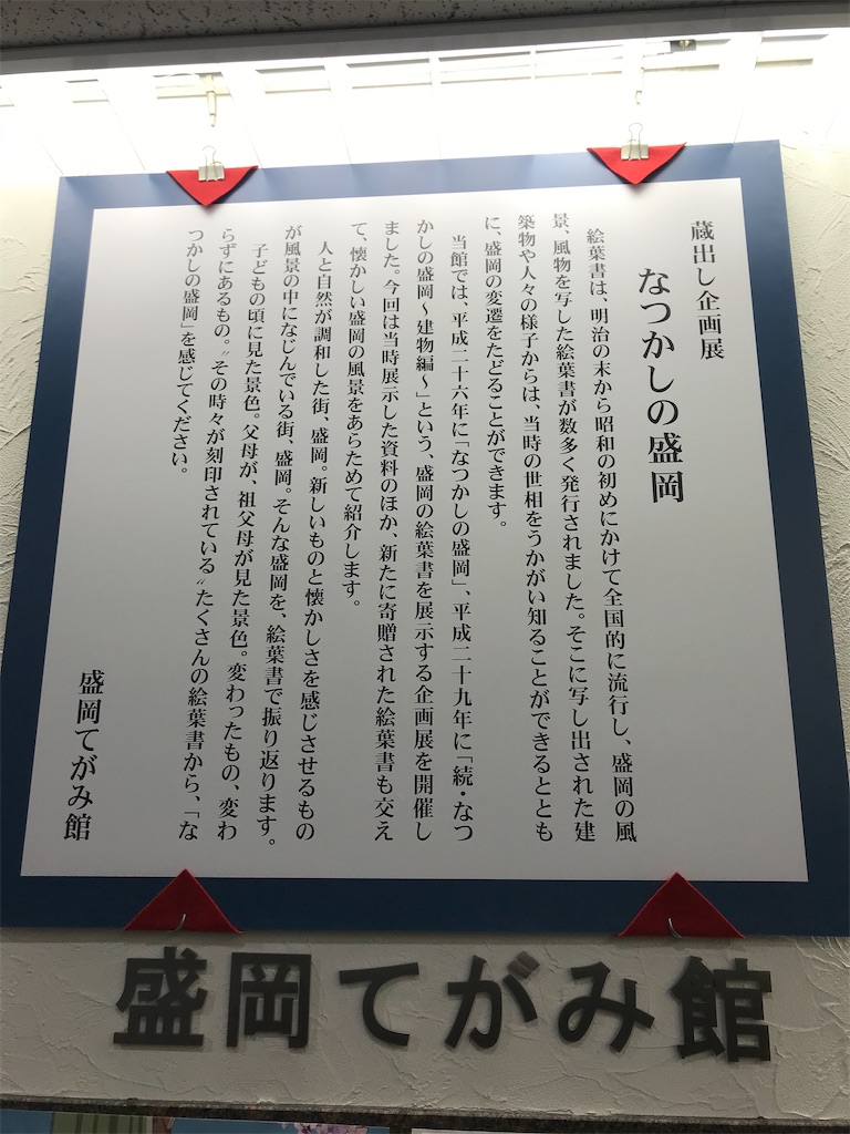 f:id:TokuheiKumagai:20201113194437j:plain