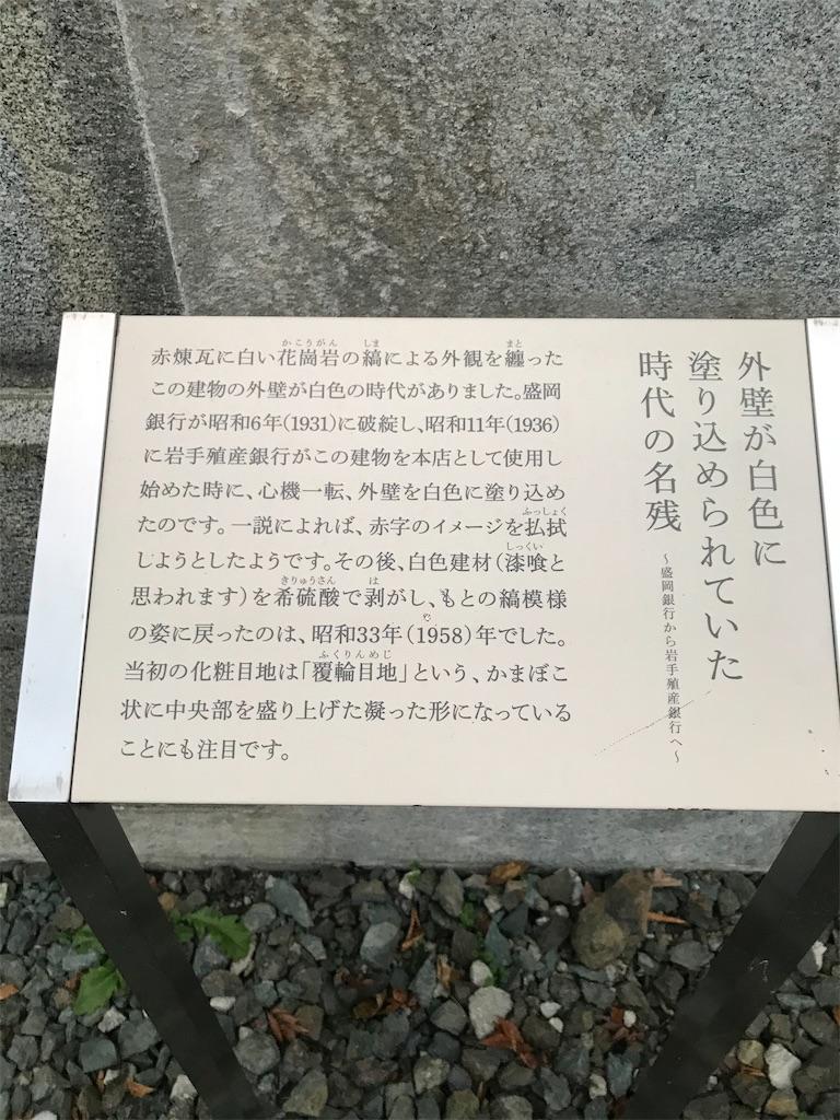 f:id:TokuheiKumagai:20201113194510j:plain