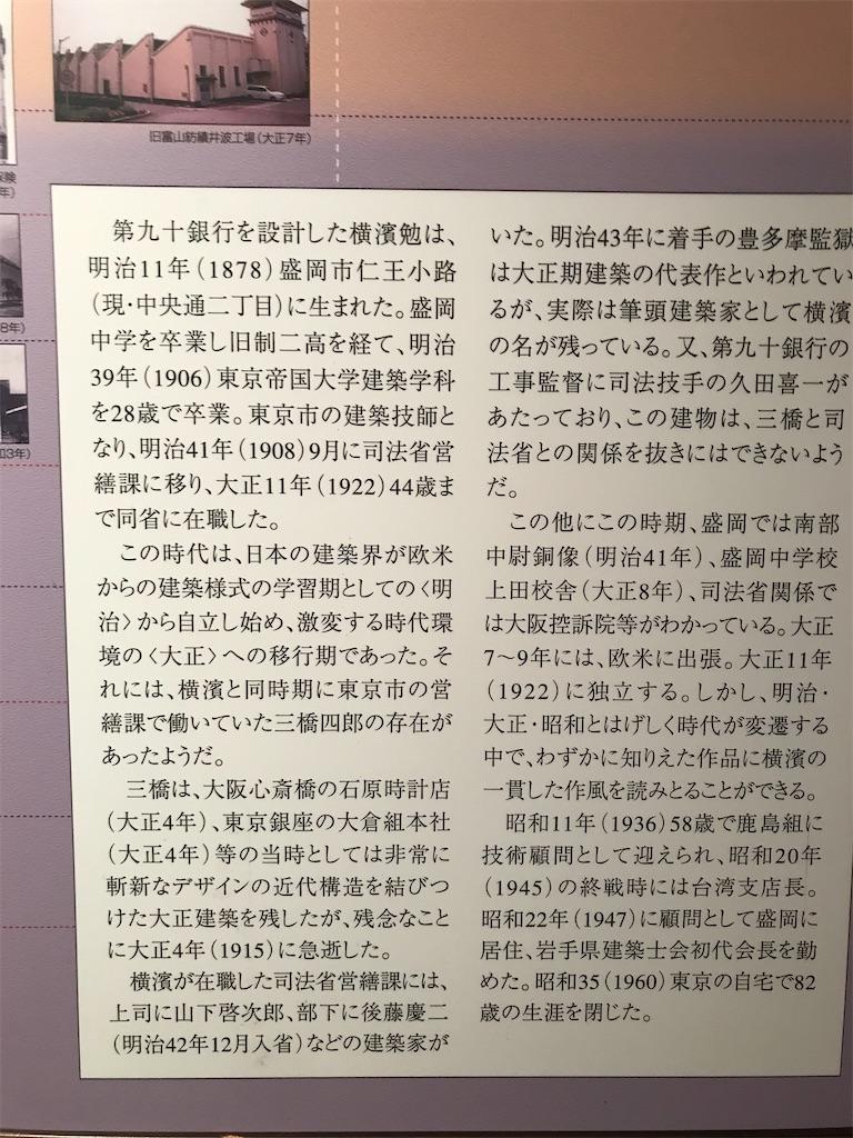f:id:TokuheiKumagai:20201113194534j:plain