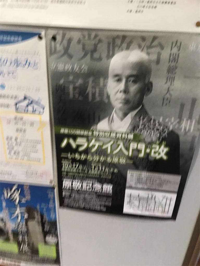 f:id:TokuheiKumagai:20201113194538j:plain