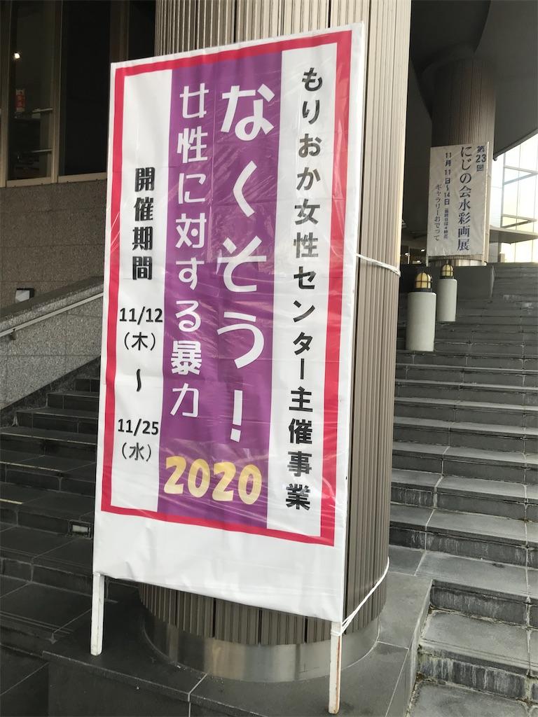 f:id:TokuheiKumagai:20201113194543j:plain