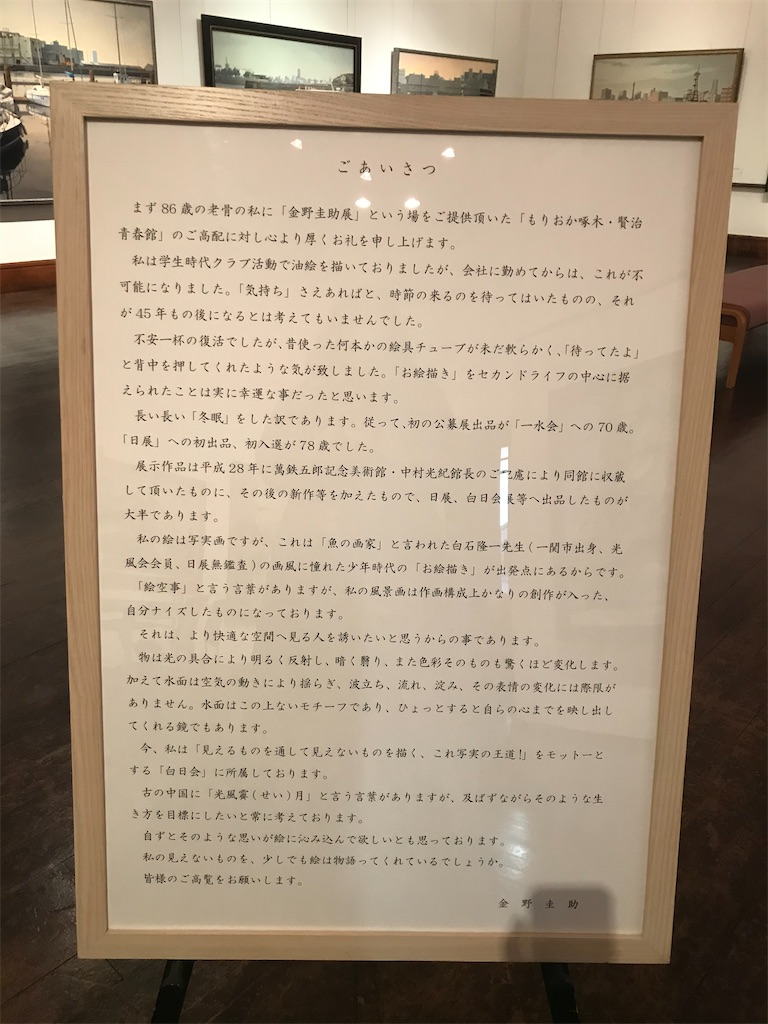 f:id:TokuheiKumagai:20201113194628j:plain