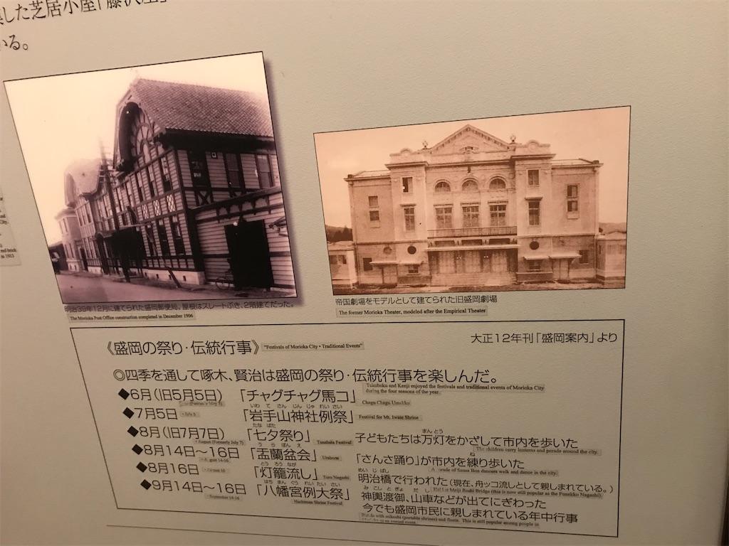 f:id:TokuheiKumagai:20201113194646j:plain