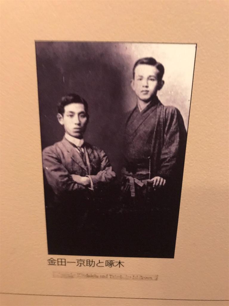 f:id:TokuheiKumagai:20201113194710j:plain