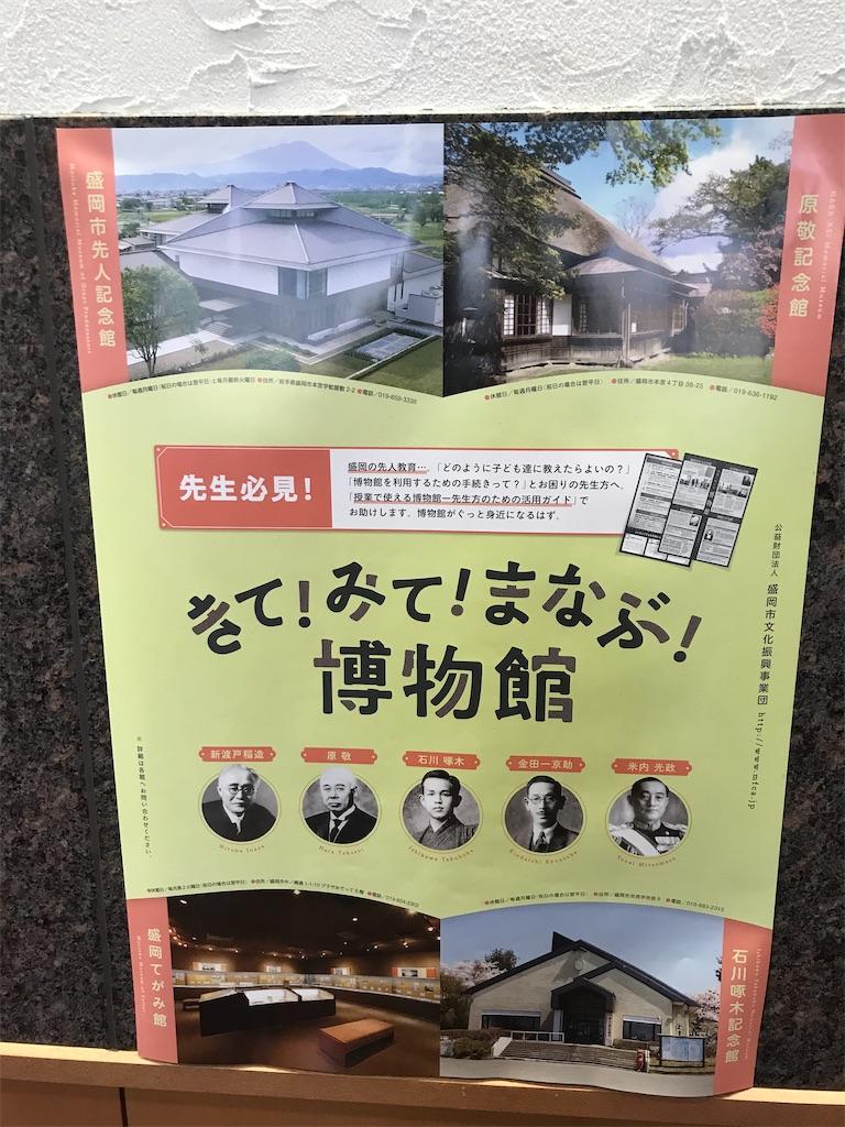f:id:TokuheiKumagai:20201113194713j:plain