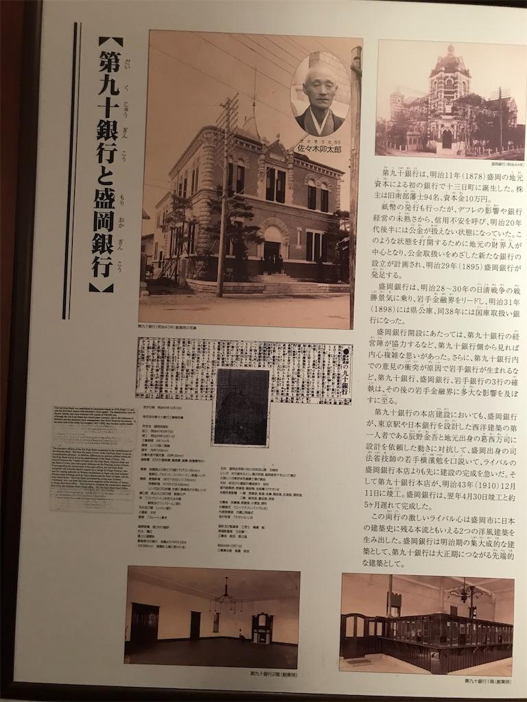 f:id:TokuheiKumagai:20201113194716j:plain