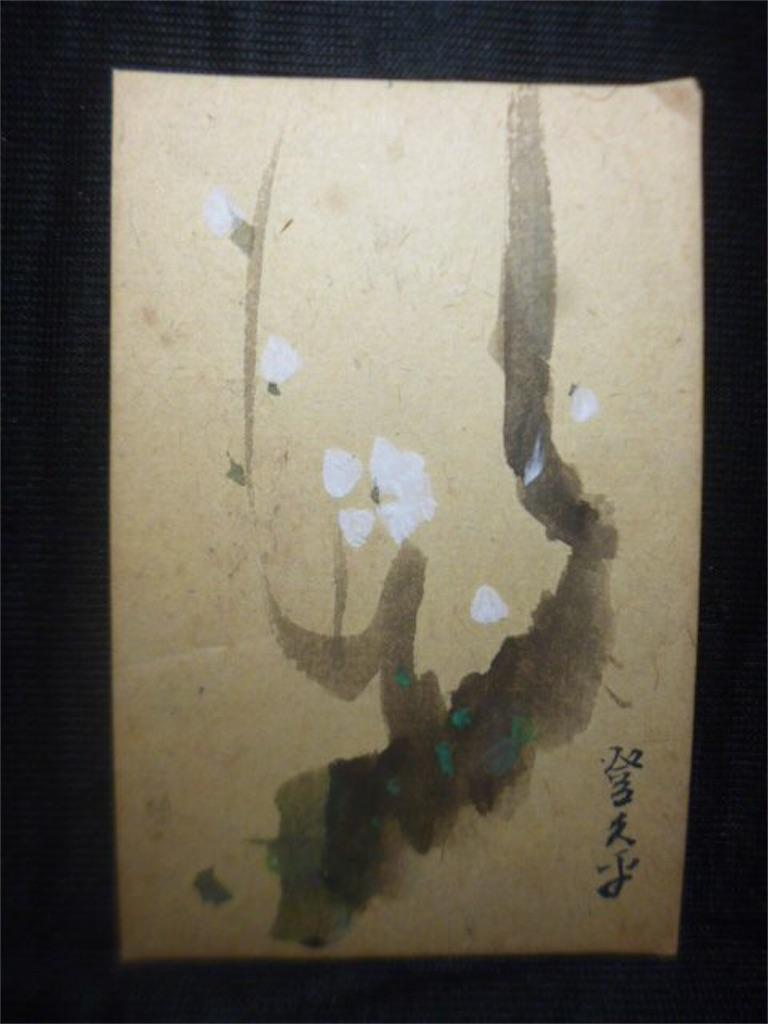 f:id:TokuheiKumagai:20201115220154j:plain