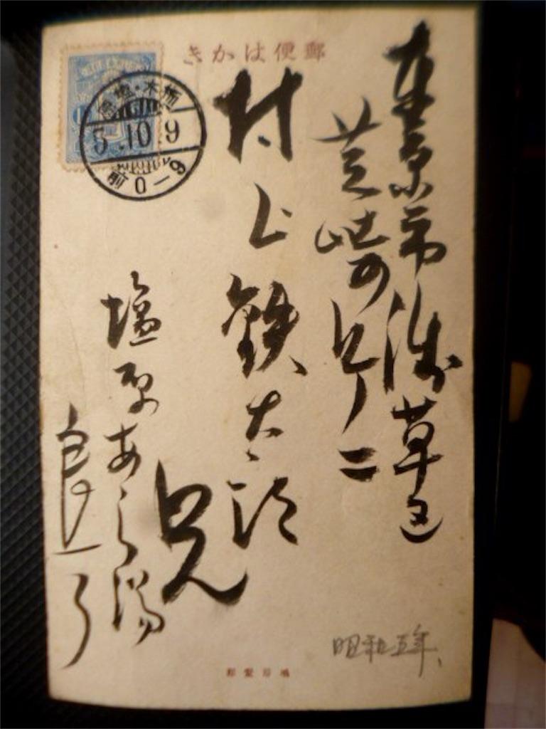 f:id:TokuheiKumagai:20201115220315j:plain