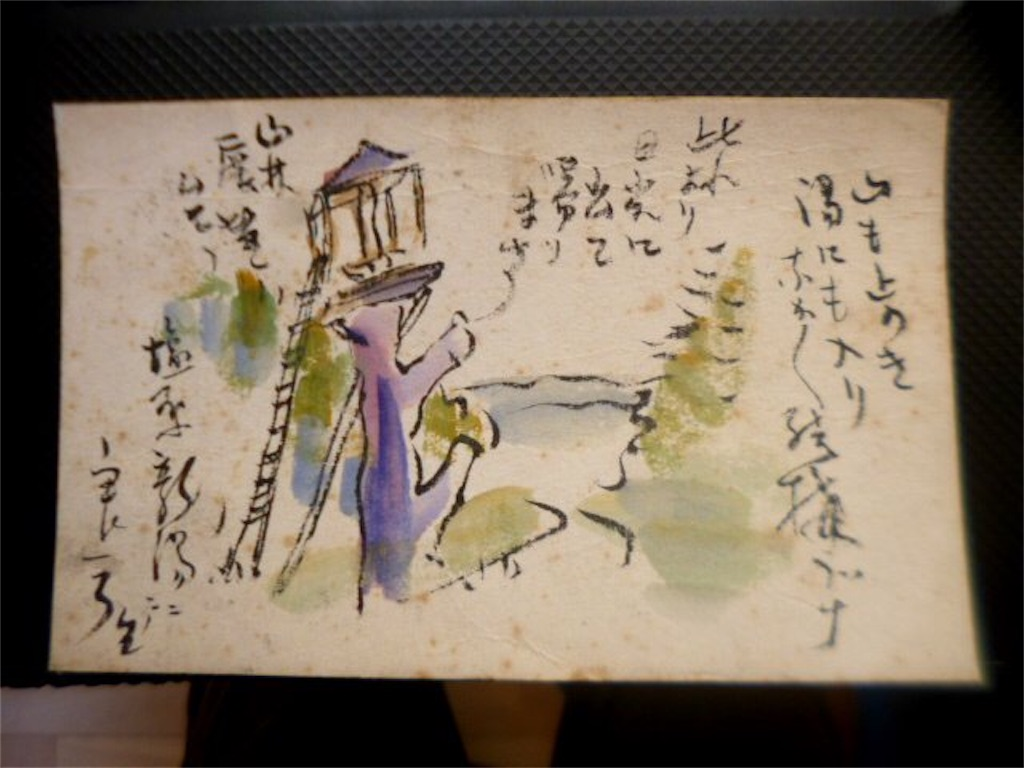 f:id:TokuheiKumagai:20201115220319j:plain