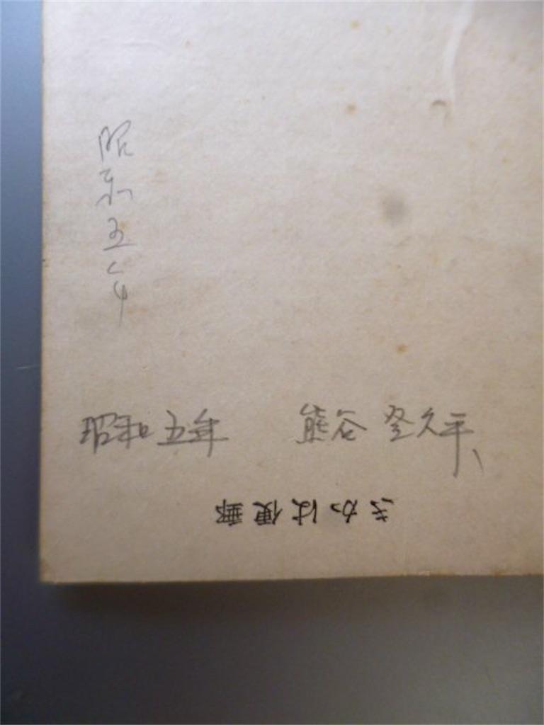 f:id:TokuheiKumagai:20201115220322j:plain