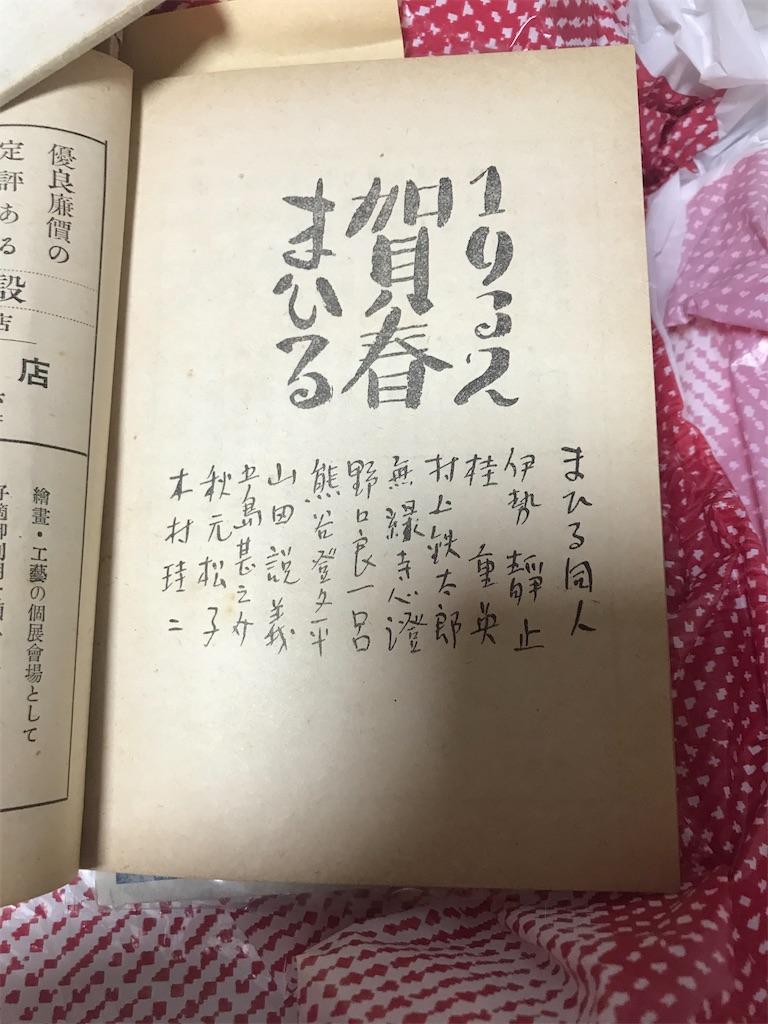 f:id:TokuheiKumagai:20201115220332j:plain