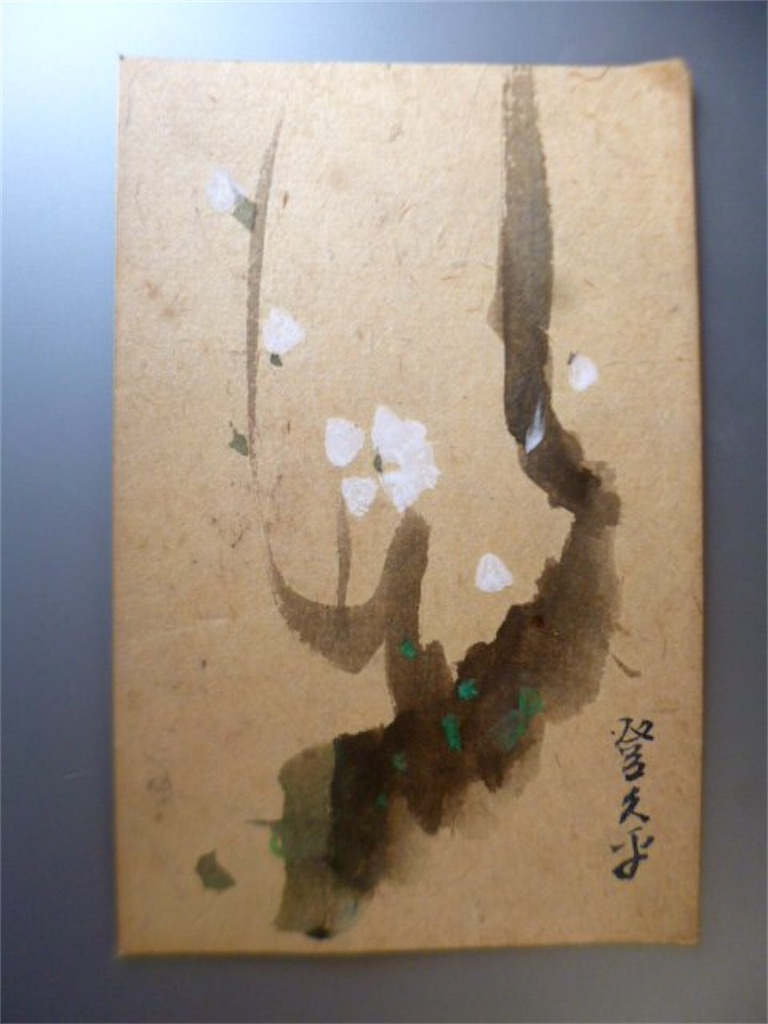 f:id:TokuheiKumagai:20201115220335j:plain