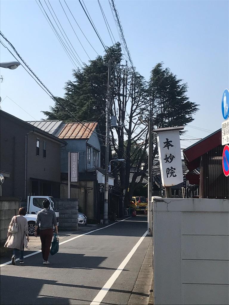 f:id:TokuheiKumagai:20201117200943j:plain