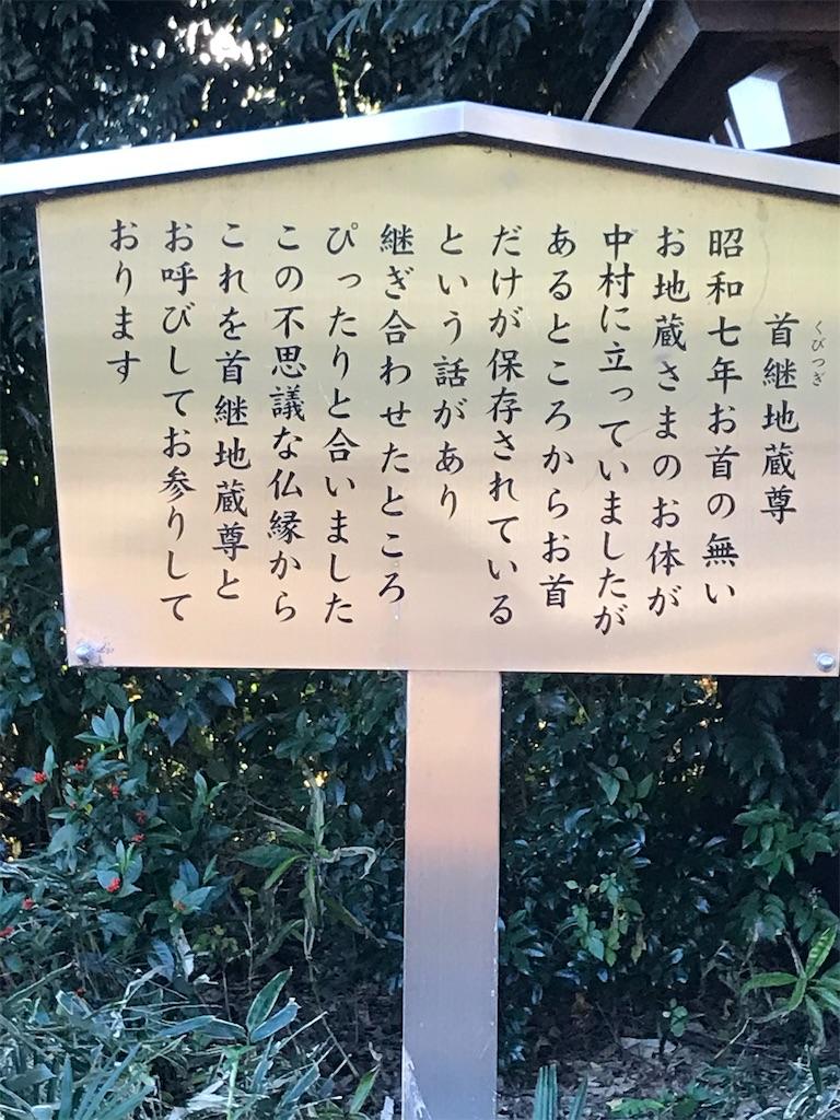 f:id:TokuheiKumagai:20201121220811j:plain