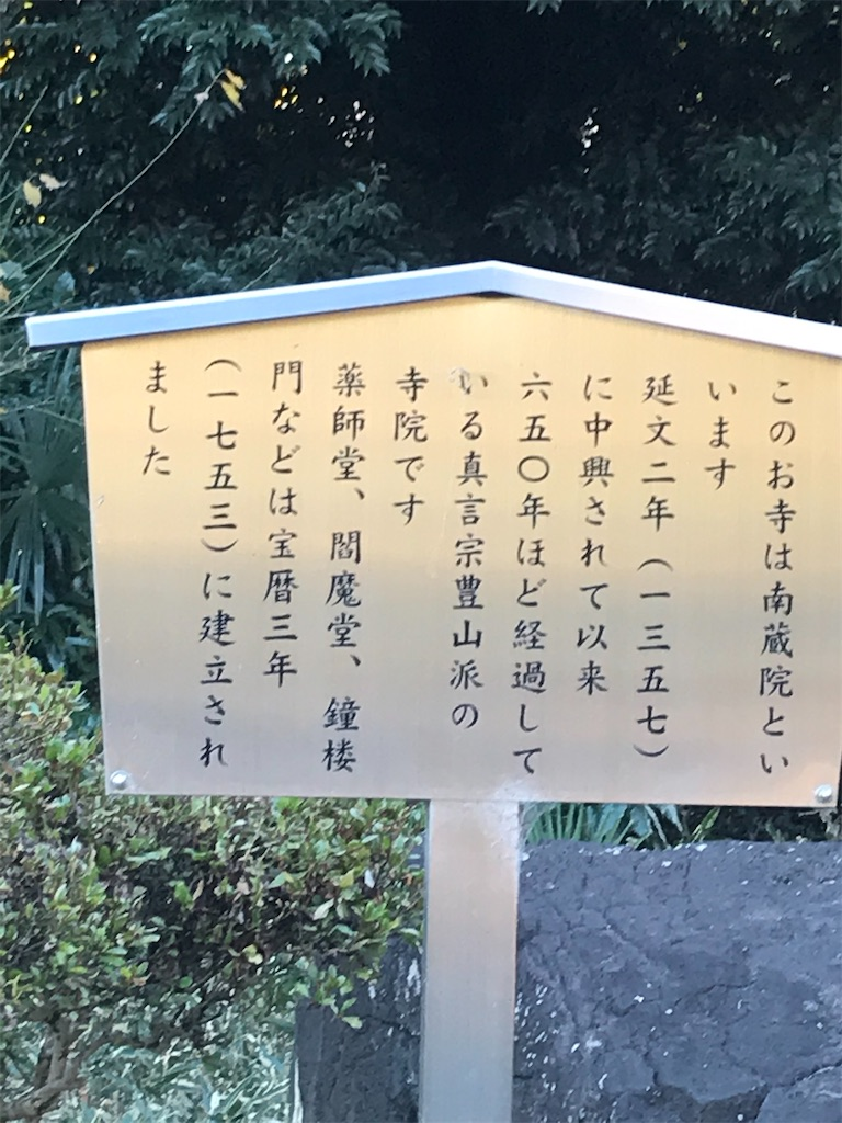 f:id:TokuheiKumagai:20201121220958j:plain