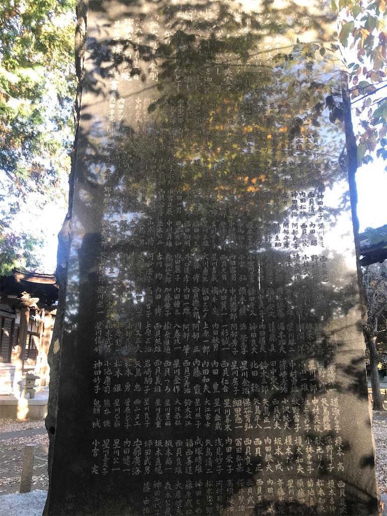 f:id:TokuheiKumagai:20201121221010j:plain