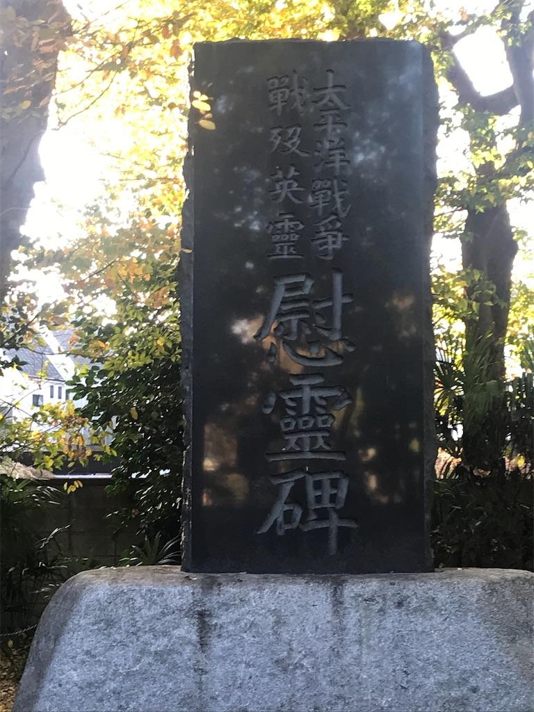f:id:TokuheiKumagai:20201121221042j:plain