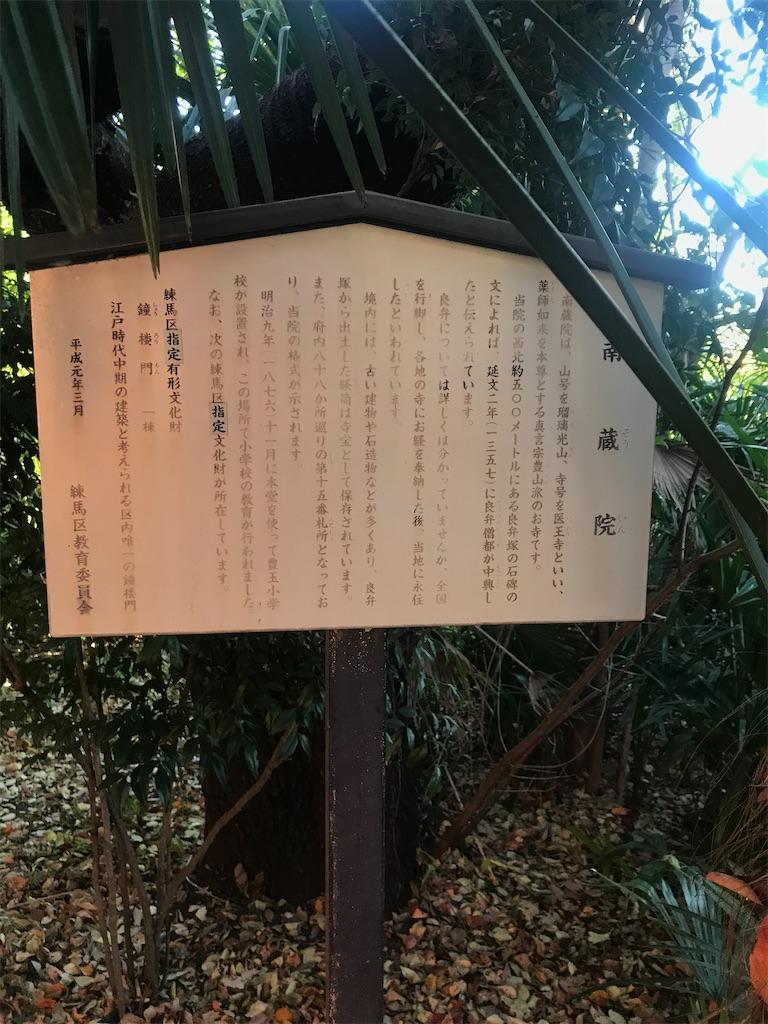 f:id:TokuheiKumagai:20201121221725j:plain