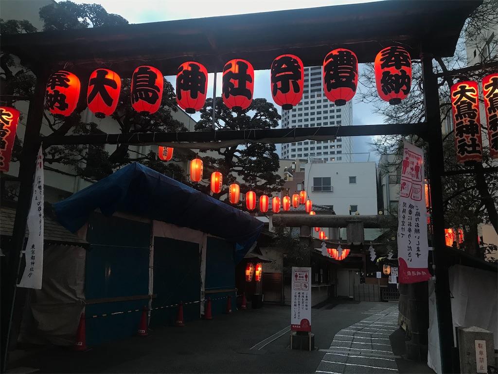 f:id:TokuheiKumagai:20201122165817j:plain