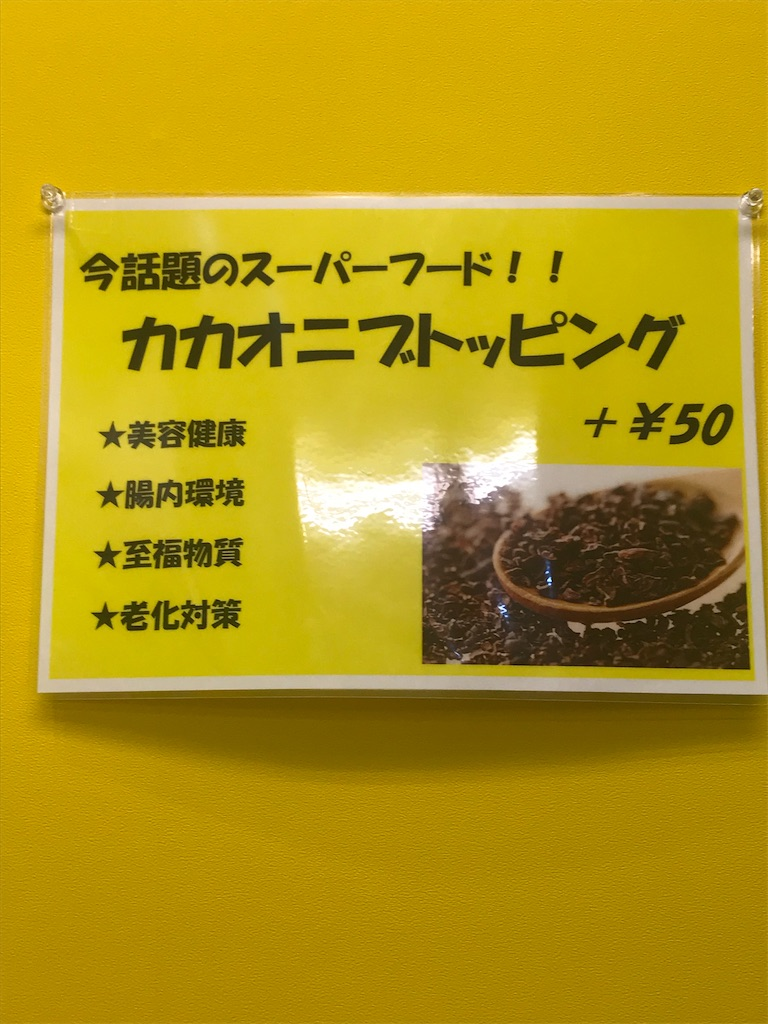 f:id:TokuheiKumagai:20201122170139j:plain