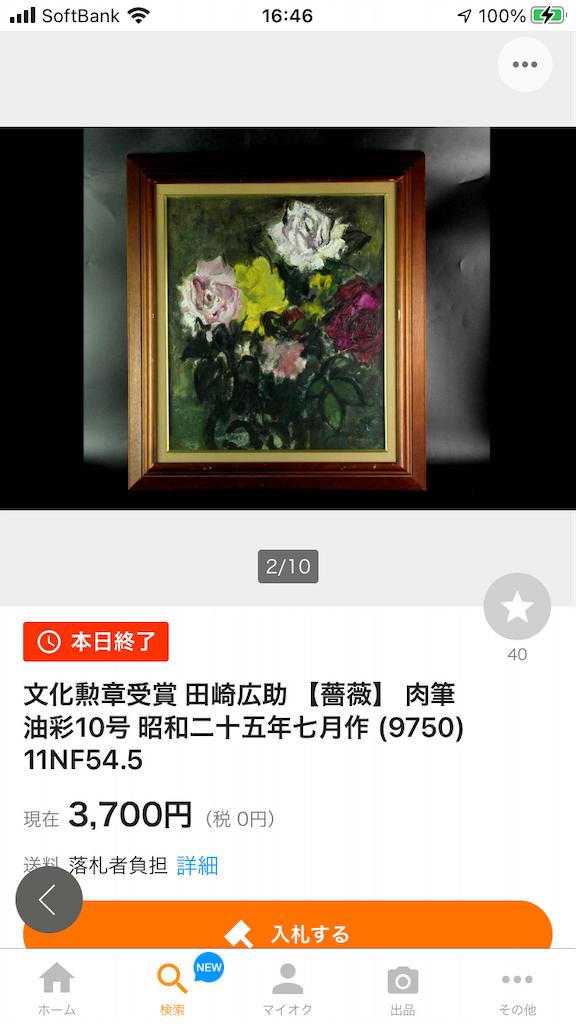 f:id:TokuheiKumagai:20201122221642p:plain