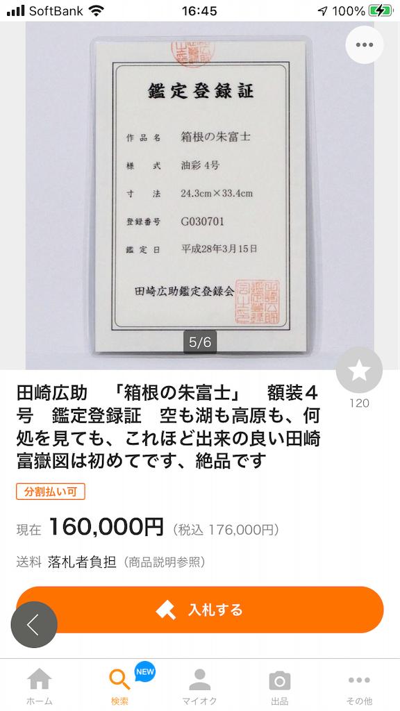 f:id:TokuheiKumagai:20201122221651p:plain