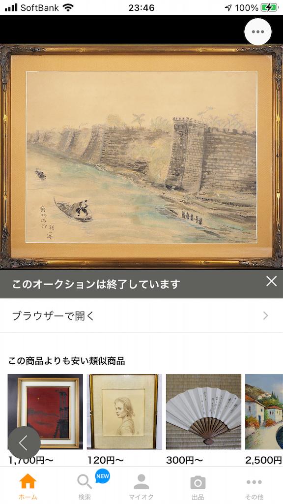 f:id:TokuheiKumagai:20201123232844p:plain
