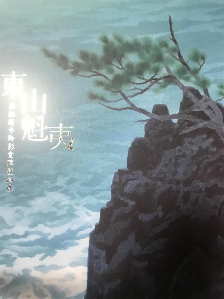 f:id:TokuheiKumagai:20201124172039j:plain