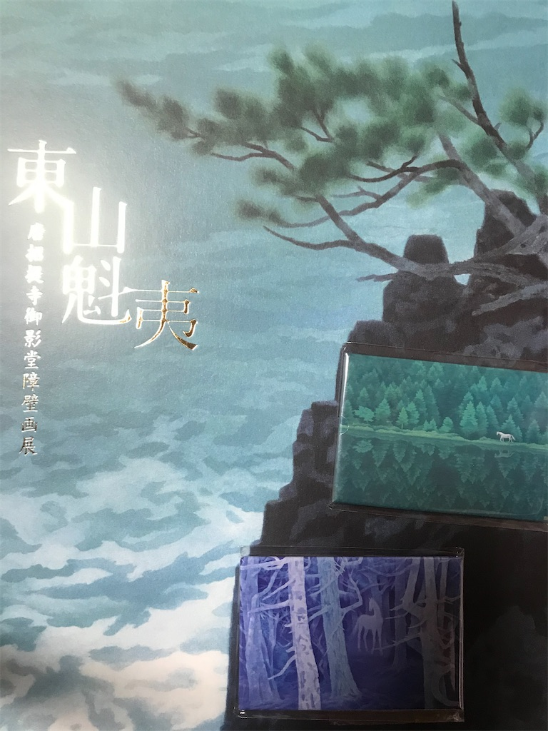 f:id:TokuheiKumagai:20201124172044j:plain