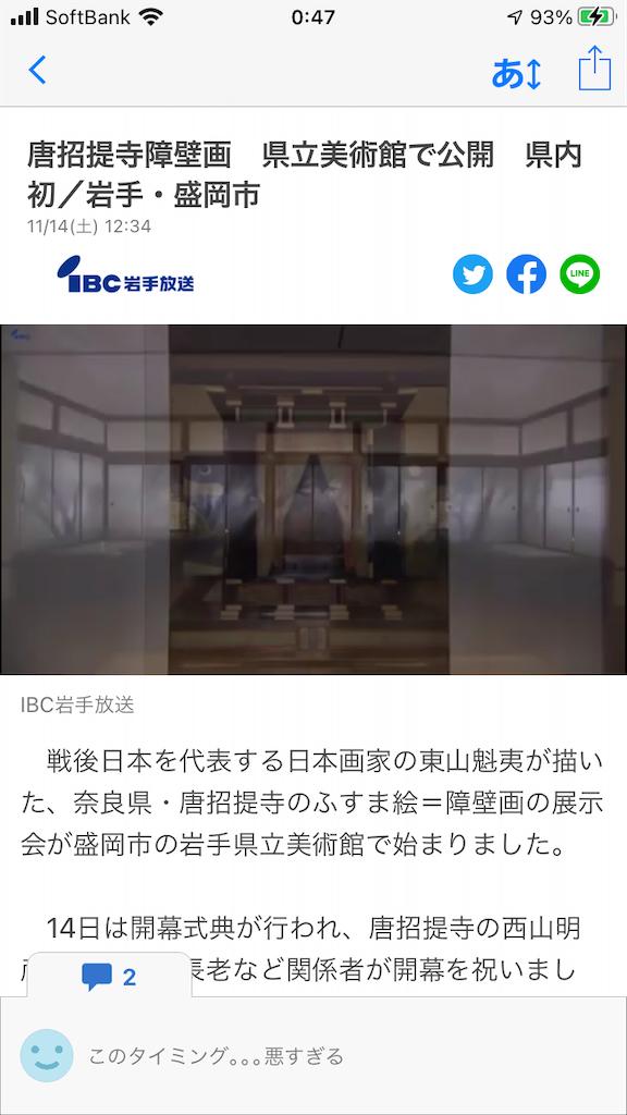 f:id:TokuheiKumagai:20201124172324p:plain