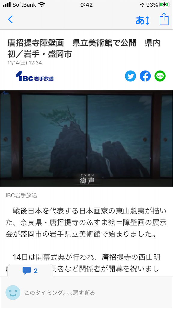 f:id:TokuheiKumagai:20201124172333p:plain