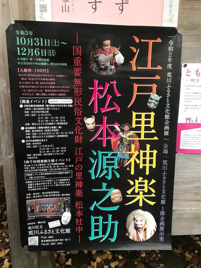 f:id:TokuheiKumagai:20201126203503j:plain