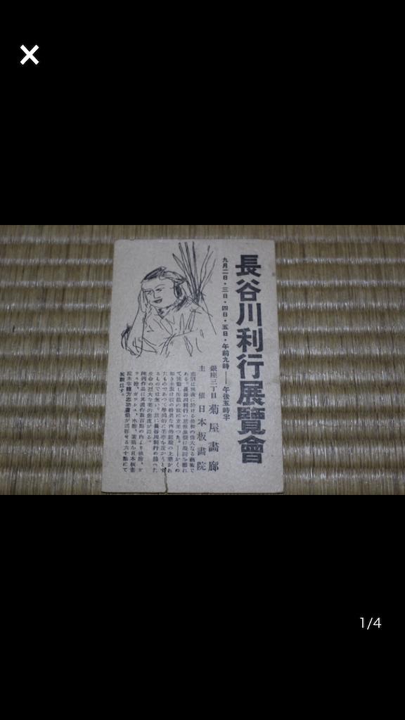 f:id:TokuheiKumagai:20201128185529p:plain