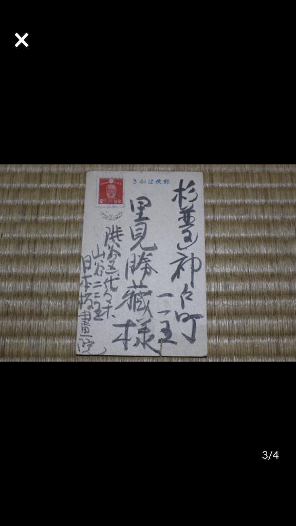 f:id:TokuheiKumagai:20201128185535p:plain