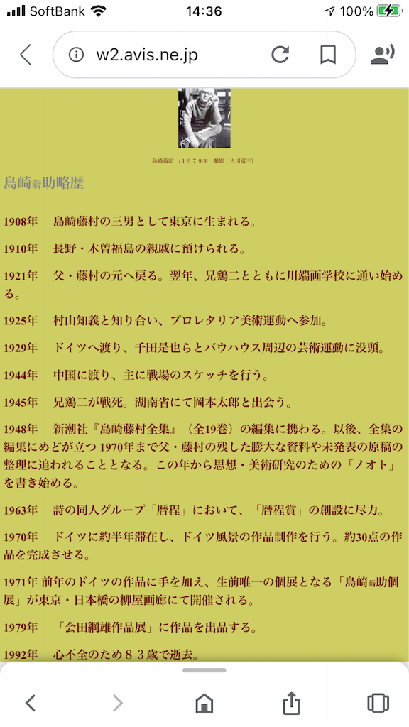 f:id:TokuheiKumagai:20201202143852p:plain