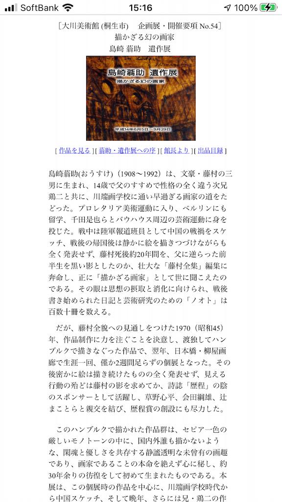 f:id:TokuheiKumagai:20201202151729p:plain