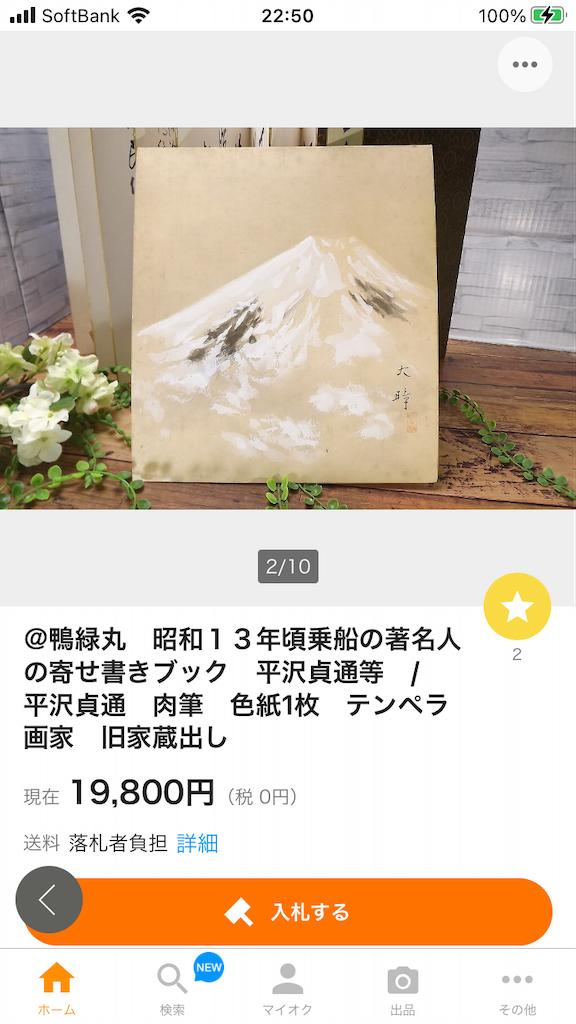 f:id:TokuheiKumagai:20201203223641p:plain