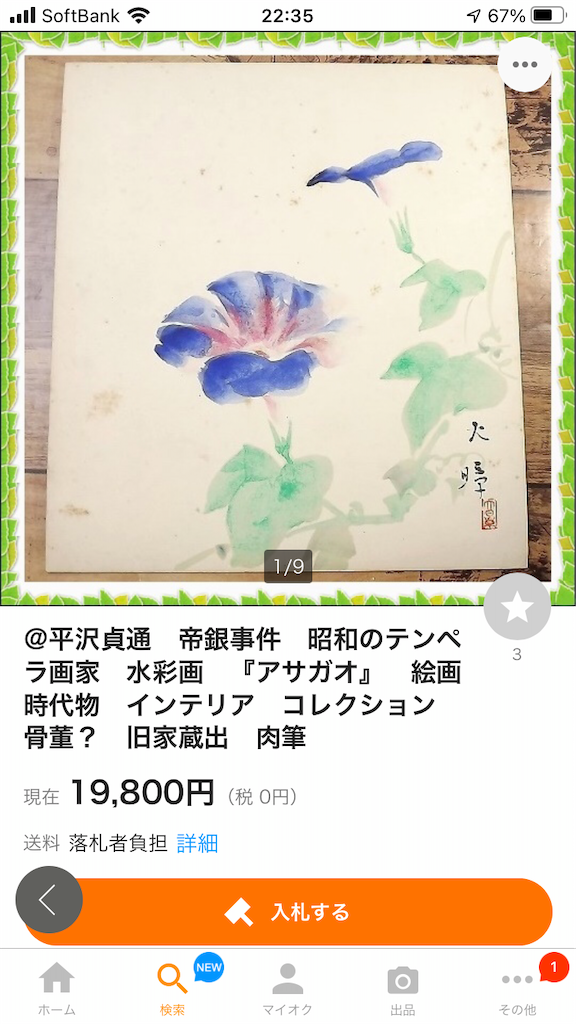 f:id:TokuheiKumagai:20201203223648p:plain