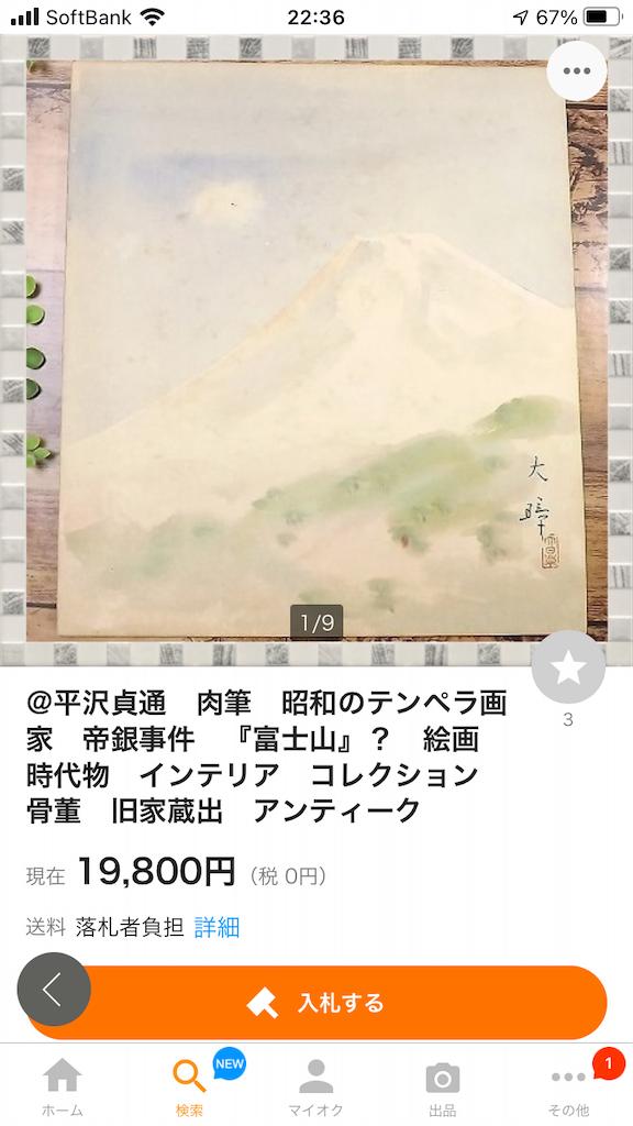 f:id:TokuheiKumagai:20201203223654p:plain