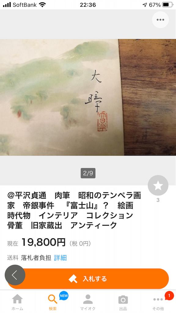 f:id:TokuheiKumagai:20201203223735p:plain