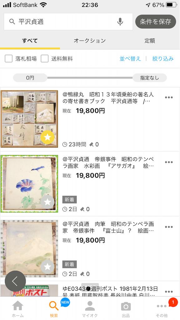 f:id:TokuheiKumagai:20201203223939p:plain
