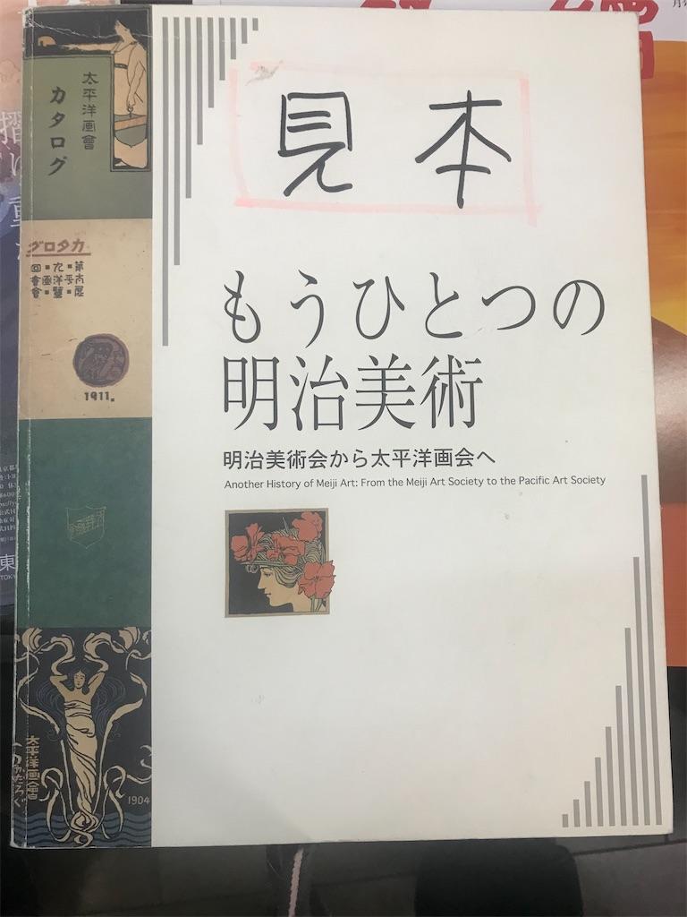 f:id:TokuheiKumagai:20201207232850j:plain
