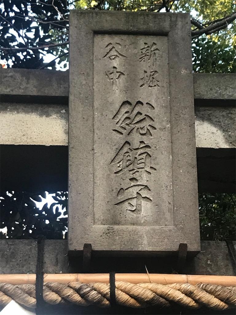 f:id:TokuheiKumagai:20201207232923j:plain