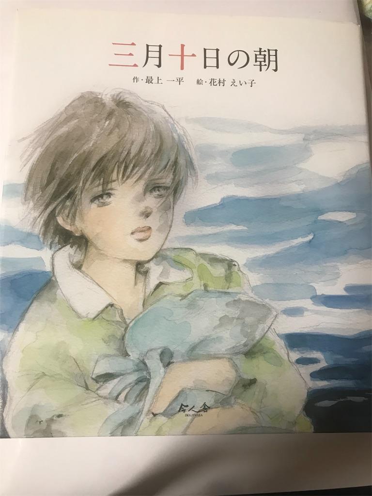 f:id:TokuheiKumagai:20201208021926j:plain