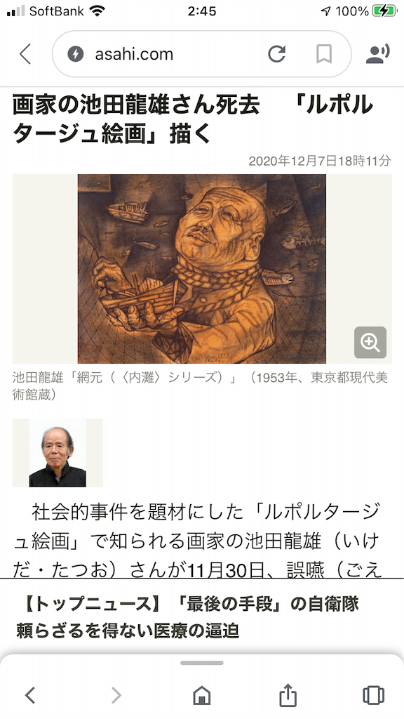 f:id:TokuheiKumagai:20201208033523p:plain