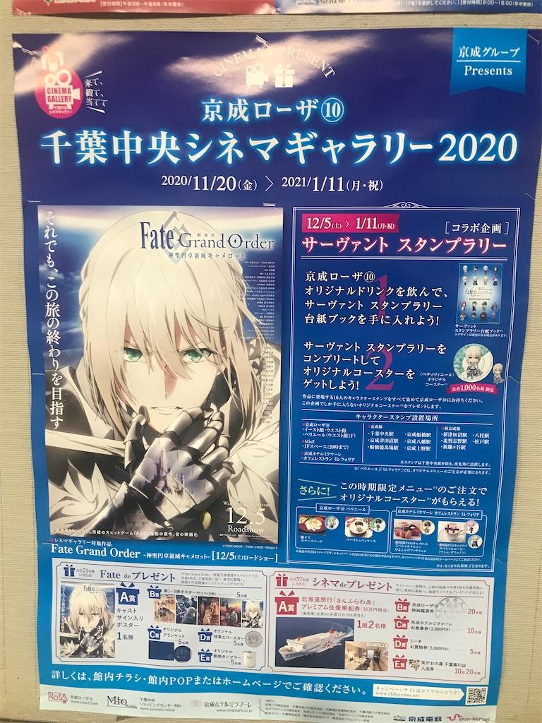 f:id:TokuheiKumagai:20201208211715j:plain