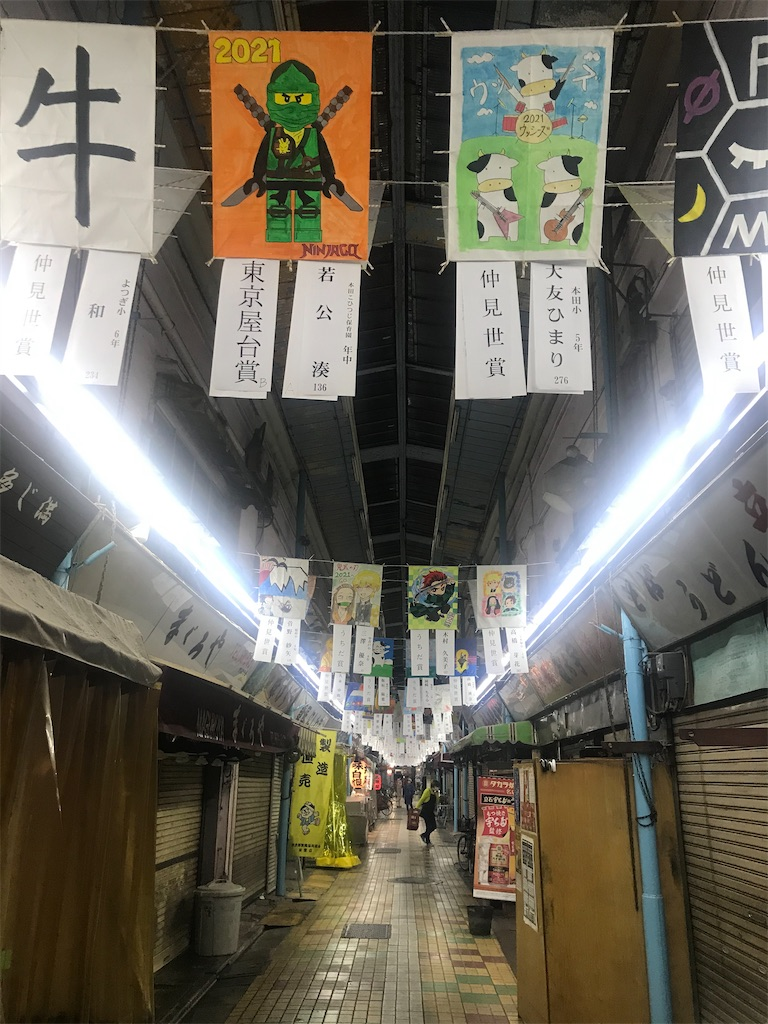 f:id:TokuheiKumagai:20201208211733j:plain