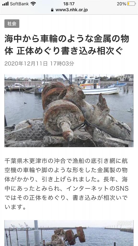 f:id:TokuheiKumagai:20201211191428p:plain
