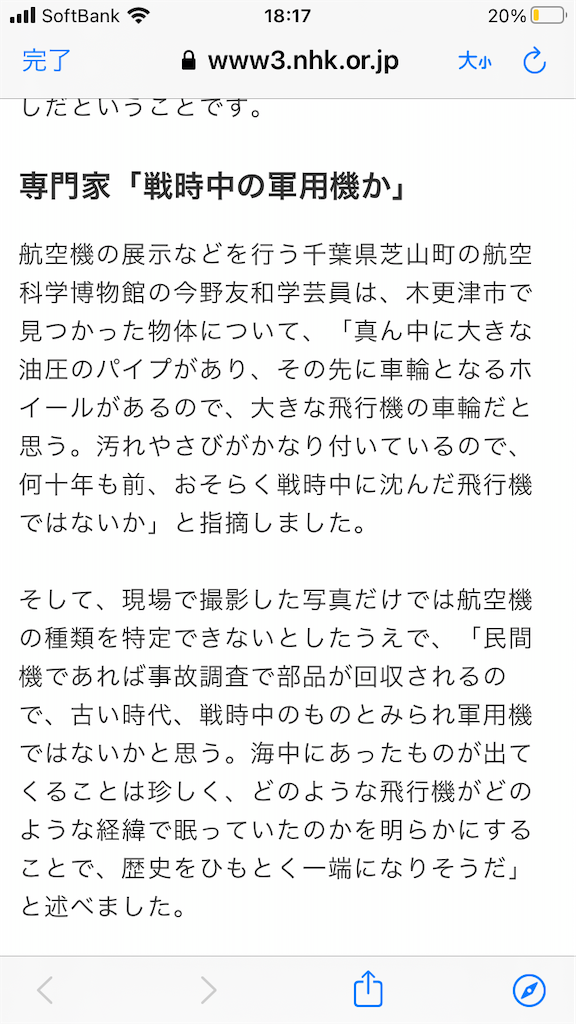 f:id:TokuheiKumagai:20201211191433p:plain